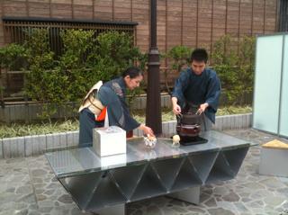 Mini-mission to Toyama: Tea & Paper